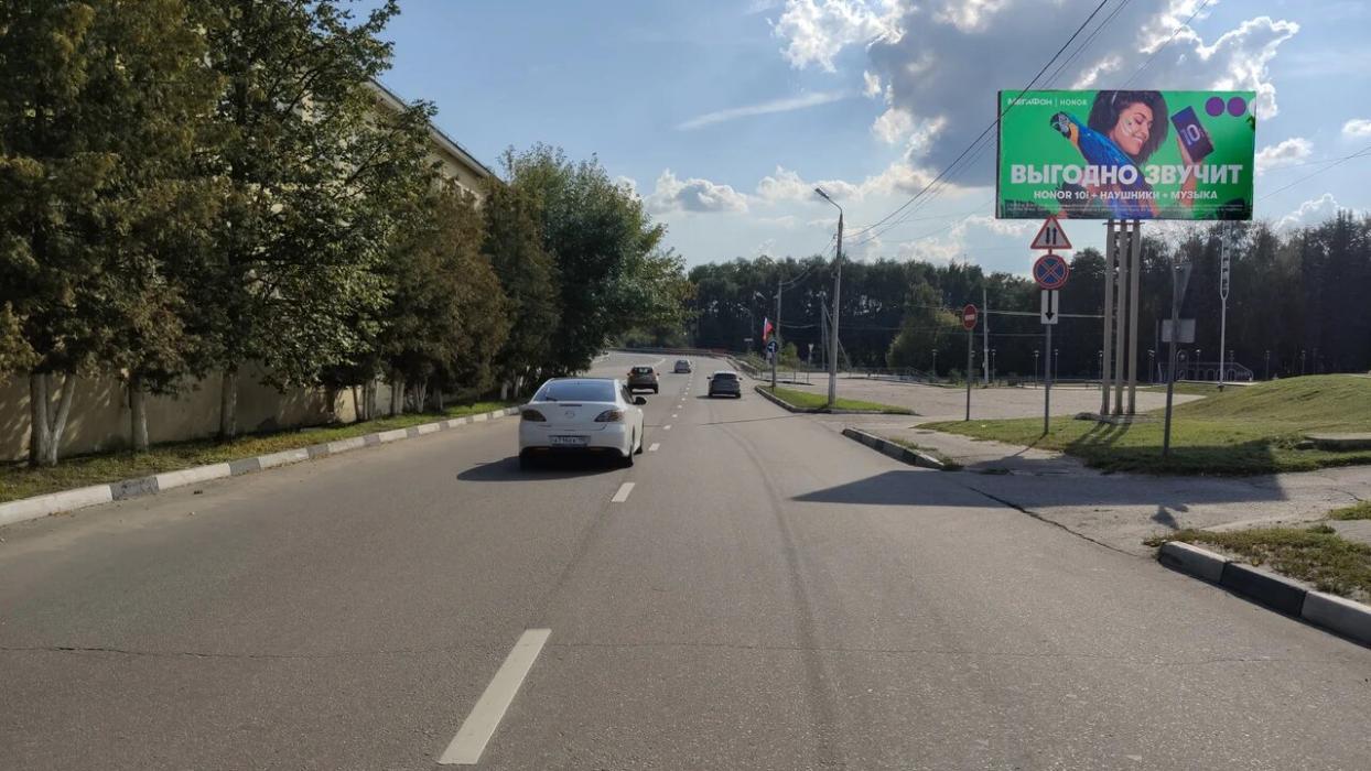 Рекламные щиты на дорогах